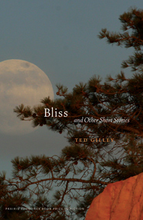 Bliss by Ted Gilley