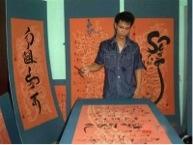 Trinh Tuan