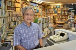 Yeng Pway Ngon