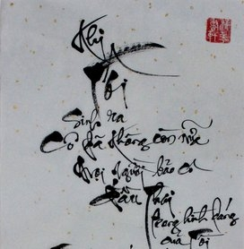 Vietnamese Calligraphy FUSION 10 Honors Aunts...