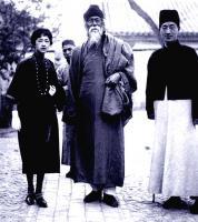 Tagore China